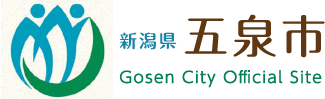 新潟県五泉市 Gosen City Official Site